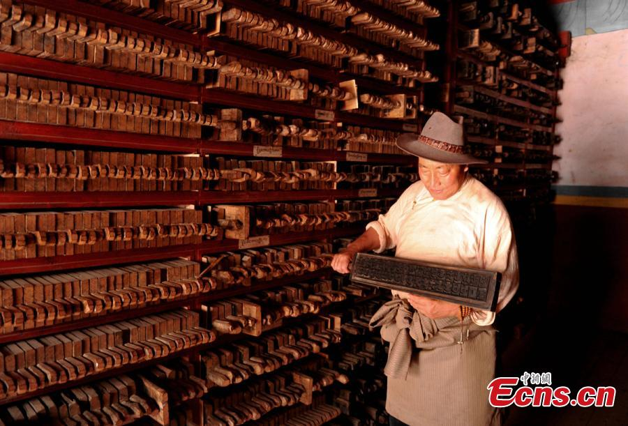 Tibetan Sutra Printing House Holds A Treasure Trove Of