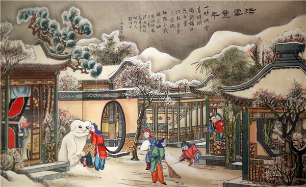 lunar new year art shines chinaculture org
