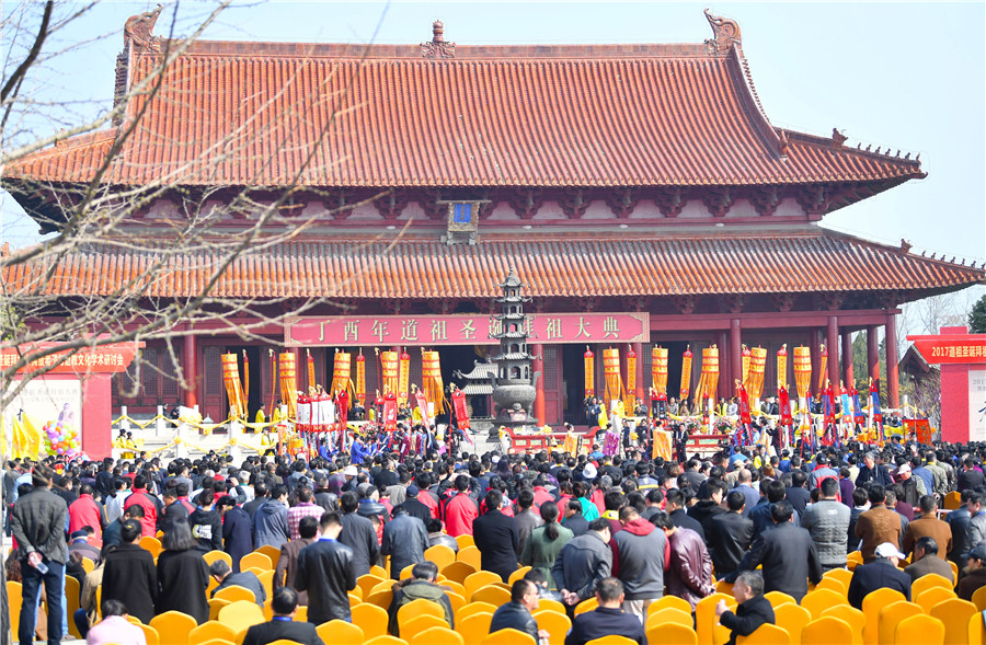 ancestor worship in china Ancient origins articles related to ancestor worship in the sections of history, archaeology, human origins, unexplained, artifacts, ancient places and myths and legends.