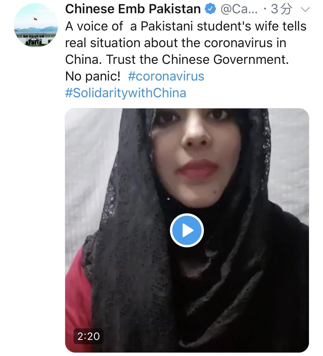 Pics pakistani wife Imran Abbas
