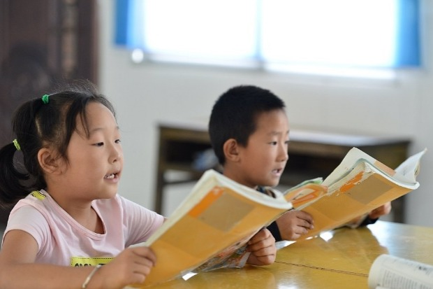 Beijing Normal University unveils project to promote art, train teachers