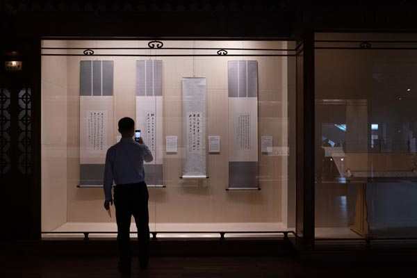 The ongoing exhibition, Infinite Compassion: The Calligraphy of Zhao Puchu, at Shanghai Museum features 93 of Zhao's works, including calligraphy pieces, poems and other documents