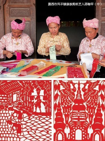 okair sazi the traditional paper cut Charity support trust has started and okair sazi (cut work art that was done on khusas ) gift boxes were developed out of recycled paper with okair sazi.