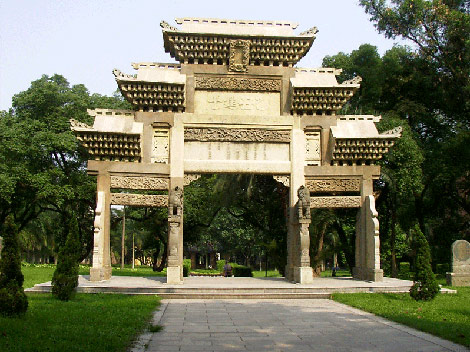 the cultural spirit of ancient chinese architecture