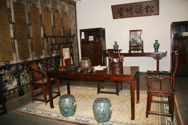 A Room Arranged With Furnishings Modelled On Traditional Chinese Family  Style: The Study Of Huanghuali Furniture. The Four Chairs Placed Around The  Table ...
