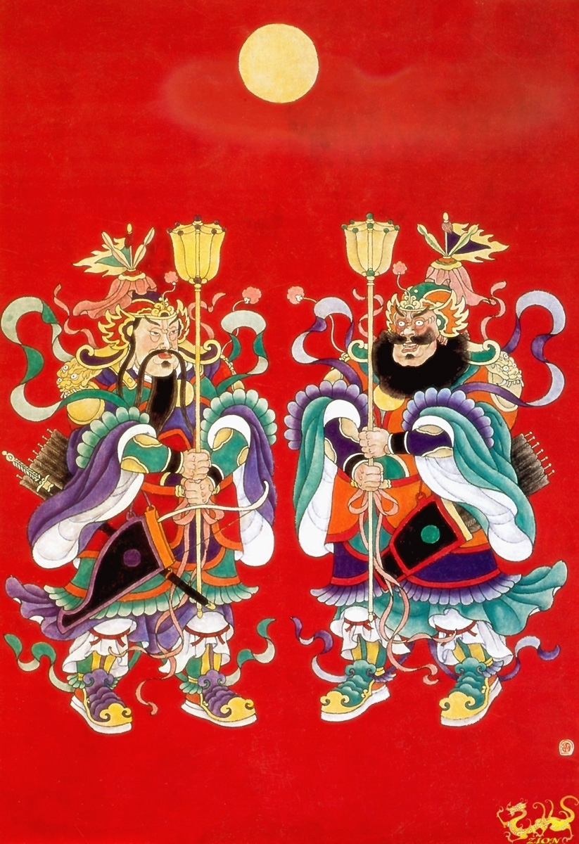 sc 1 st  Chinaculture.org & The New Yearu0027s Eve
