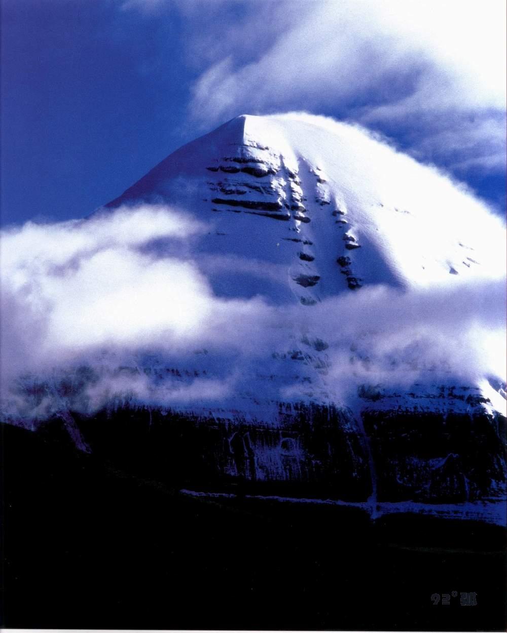 Holy Mountain: Kangrinboqe