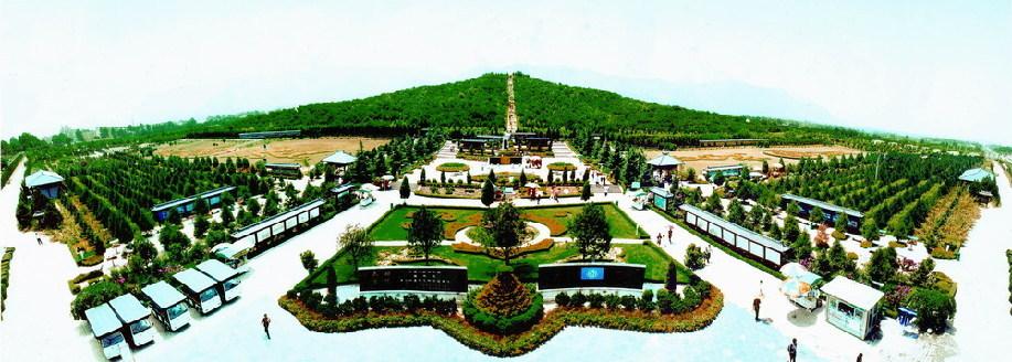 Qin Shi Huang Mausoleum (Mausoleum of the First Qin Emperor)