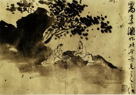 Xu Wei - фото 3