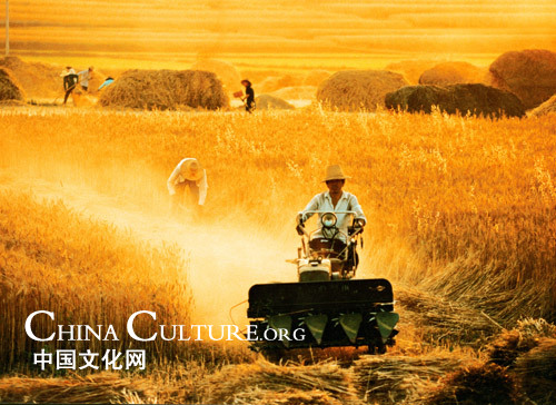 technology on agriculture essay