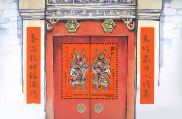 In the past each Chinese household hosted numerous gods such as the stove god door gods the property god the wellness god etc. & Lord of the Door
