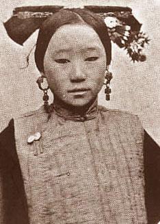 Manchu Hairstyle