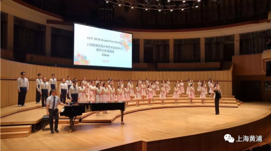 Shanghai Children's Choir tops international choral